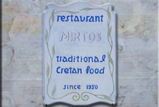 Mirtos restaurant
